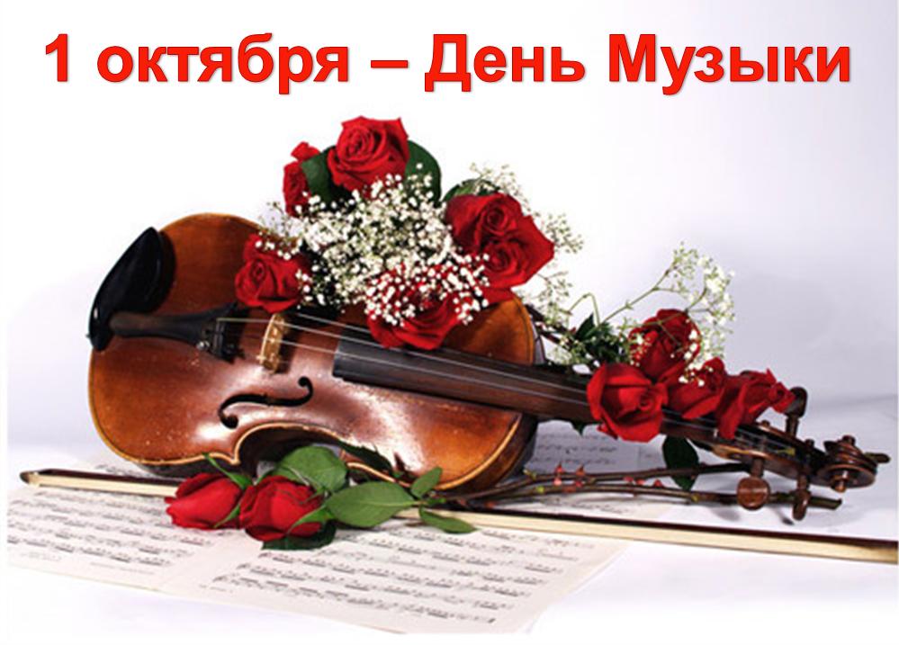 Музыка спокойная на поздравления