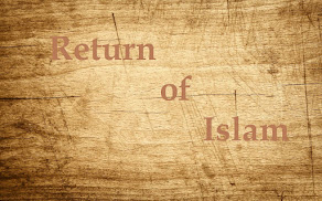 Revive with Qur'an