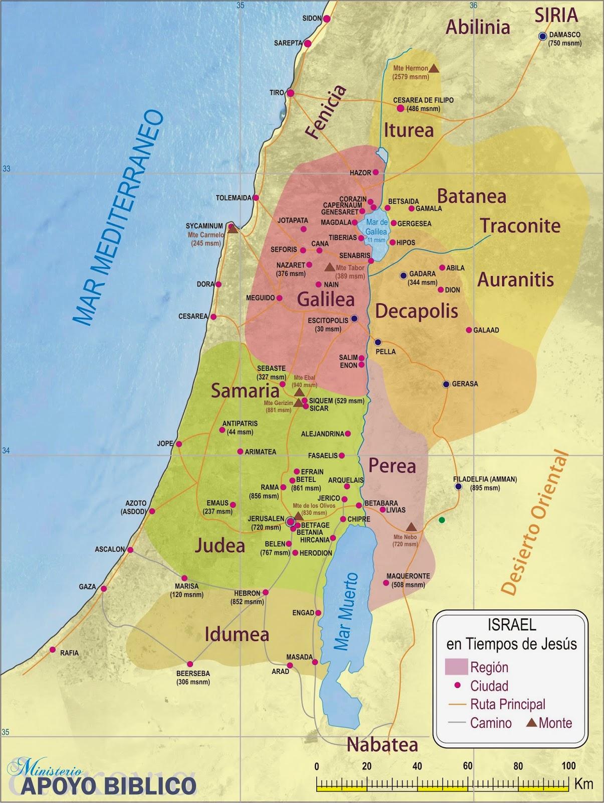 Ministerio apoyo b blico mapa de israel siglo i for Ministerio del interior ubicacion mapa