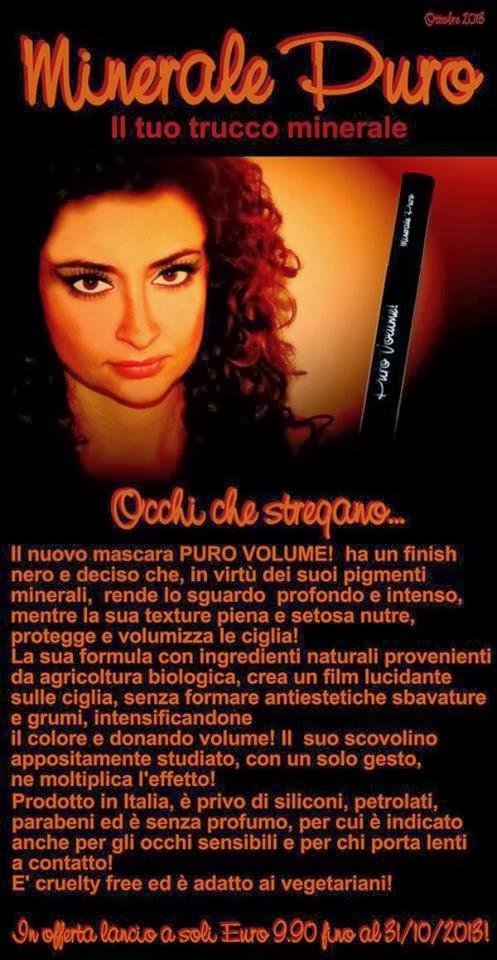 """Minerale Puro - Nuovo mascara """"Puro Volume"""" in offerta lancio"""