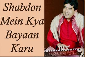 Shabdon Mein Kya Bayaan Karu