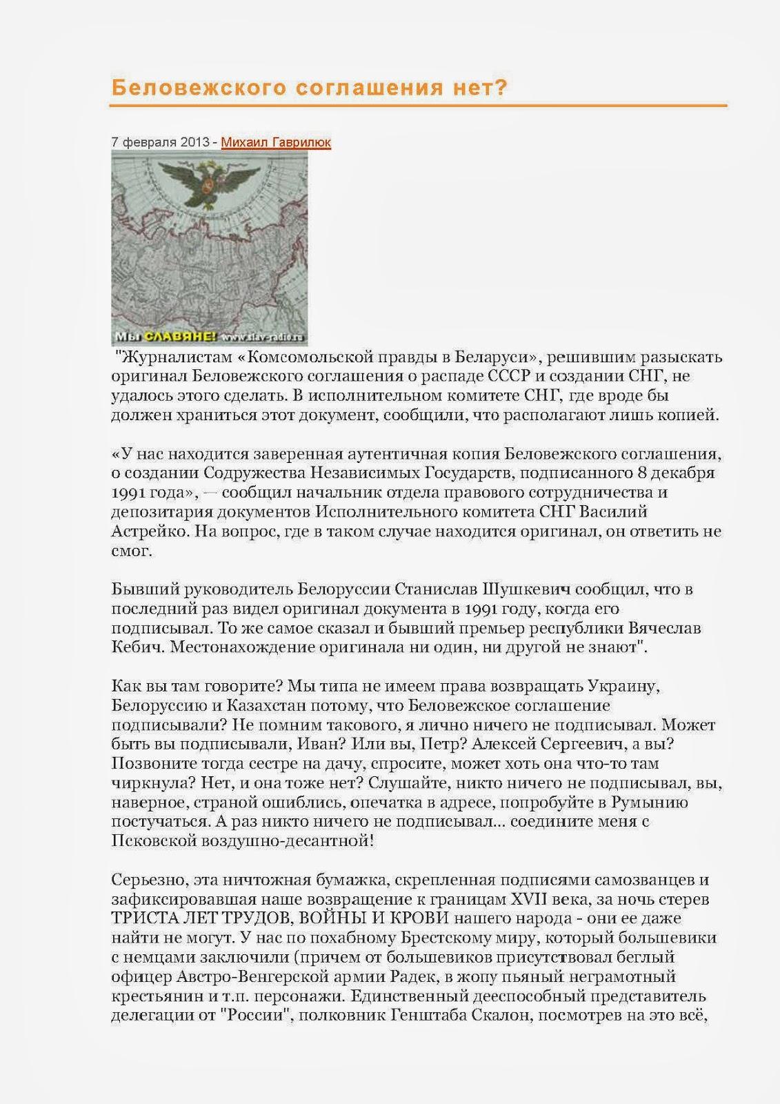 Уголовное право россии в схемах бриллиантов фото 21