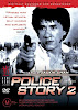 Police Story 2 1988 In Hindi hollywood hindi dubbed                 movie Buy, Download trailer                 Hollywoodhindimovie.blogspot.com