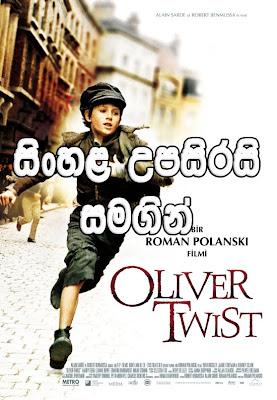 english essay oliver twist