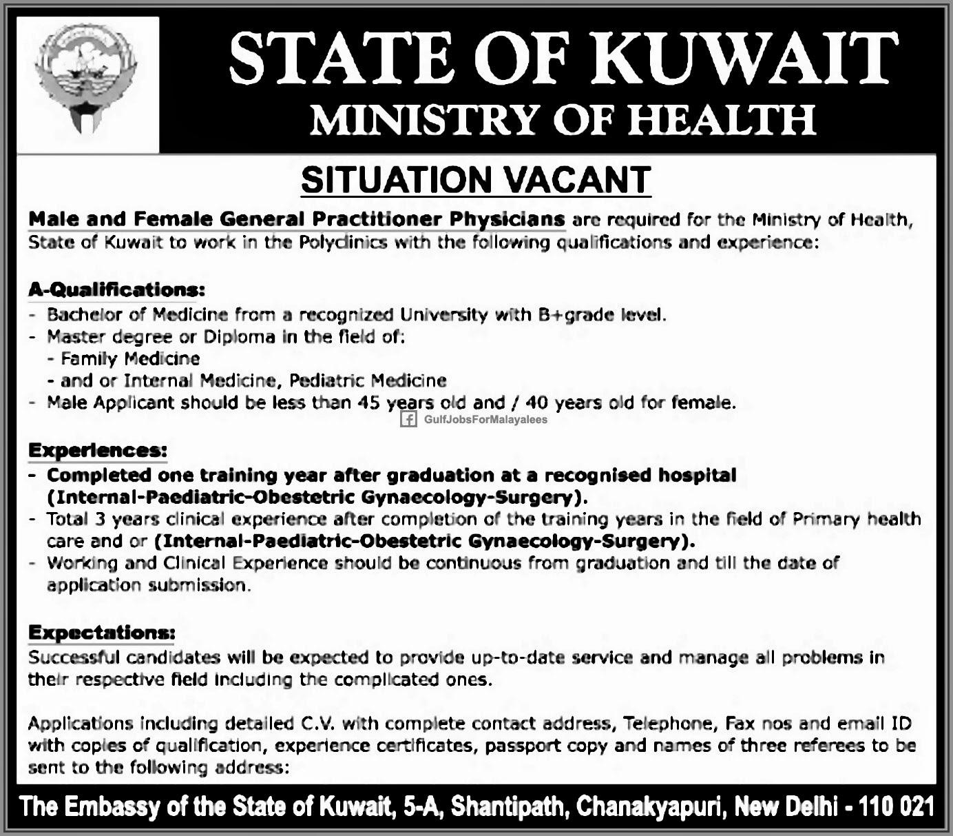 Ministry Of Health Kuwait Job Vacancies Indian E Paper
