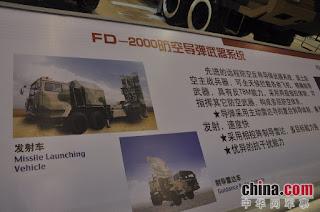 FD-2000_Missile_SAM_5.jpg