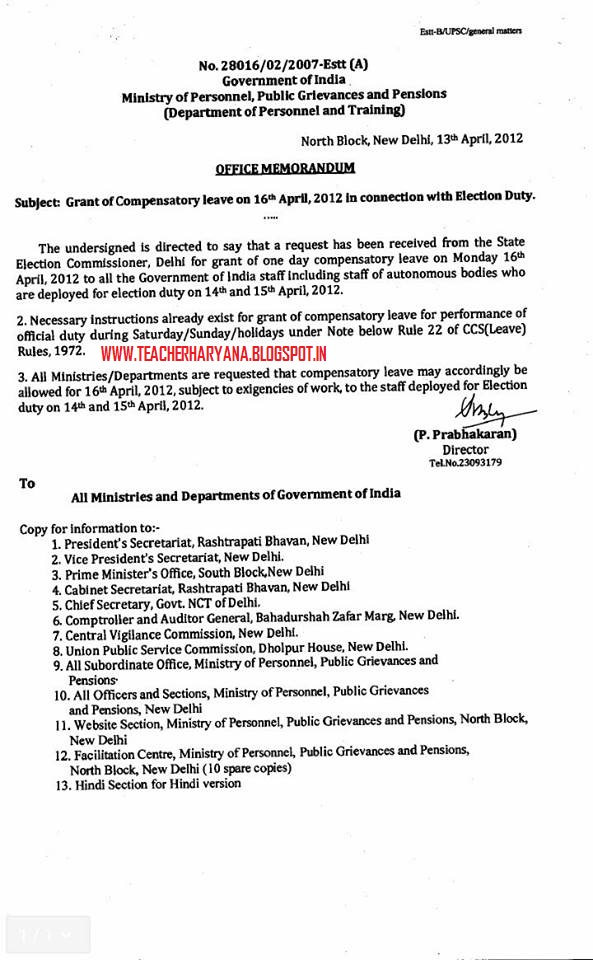 Election duty compensatory leave letter teacher haryana education news election duty compensatory leave altavistaventures Image collections