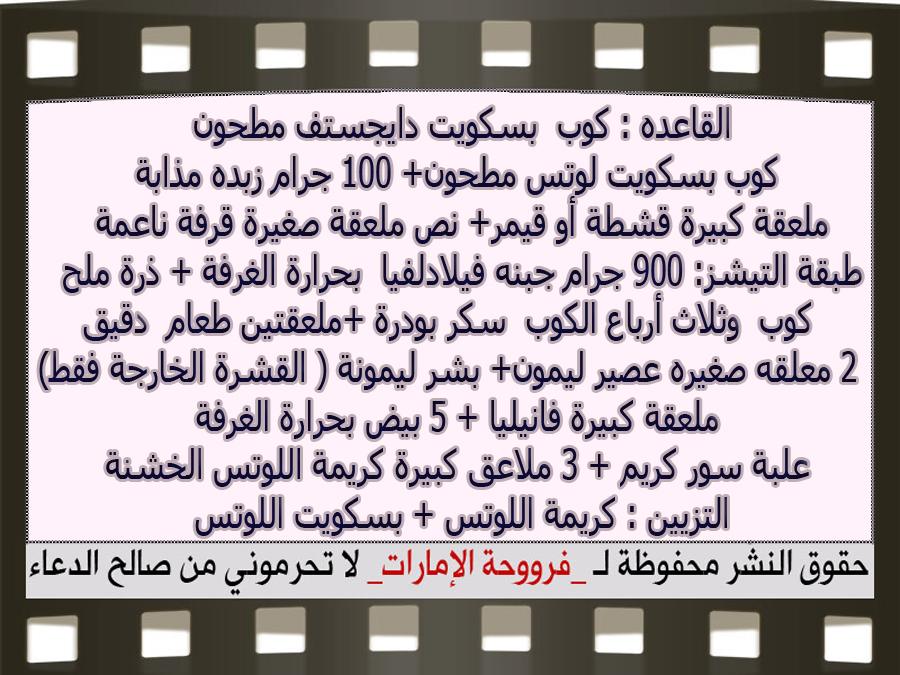 http://4.bp.blogspot.com/-EfPMSfUWK_o/Vnrdeaaz3mI/AAAAAAAAagg/YAlZ9DQ2Na4/s1600/3.jpg