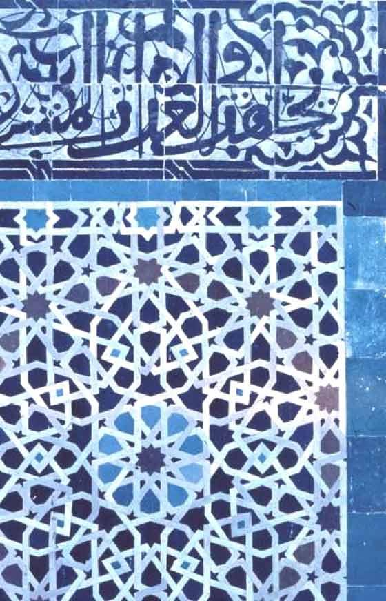 â œvegetal pattern in islamic artâ
