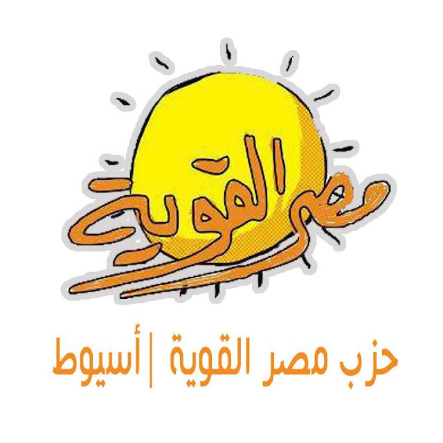 http://4.bp.blogspot.com/-EfjAu5NxpIU/UHXU32M4_FI/AAAAAAAAADg/S9HHooeKt28/s1600/282292_286352194810585_1398711235_n.jpg