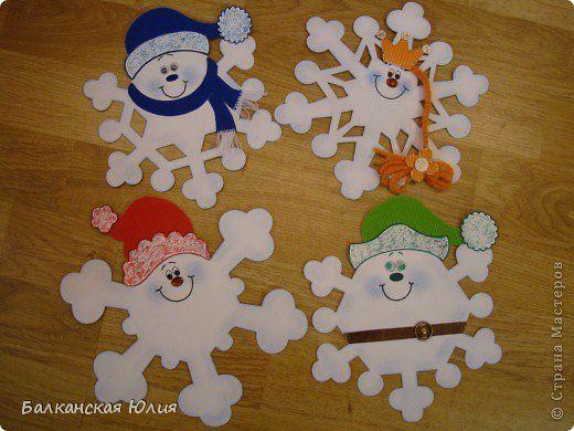 Fiocchi Di Neve Di Carta Per Bambini : Fiocchi di neve natalizi