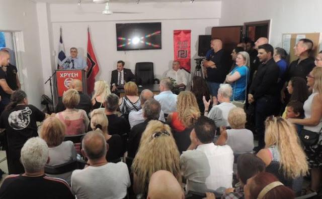 Κοσμοσυρροή για την ομιλία του Αρχηγού: Δυναμικός εθνικιστικός παλμός εντός και εκτός των γραφείων της Τ.Ο. Αθηνών - Φωτορεπορτάζ, Βίντεο