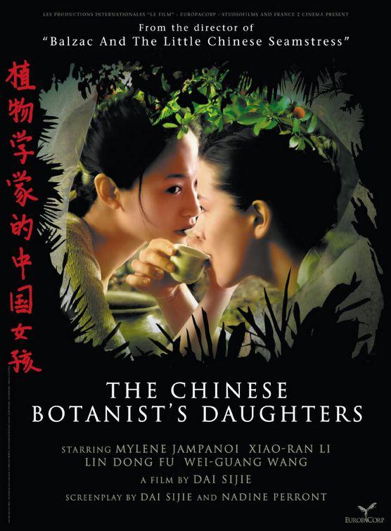 Những Cô Con Gái Nhà Thực Vật Học - The Chinese Botanist&#39s Daughters