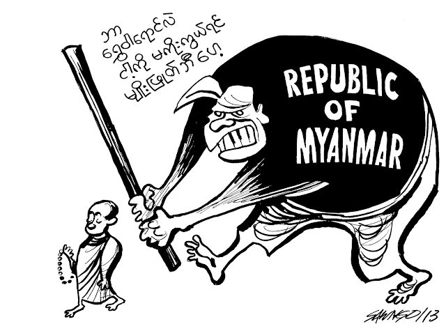 Saw Ngo – Regime's Law