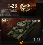 World of Tanks T-28