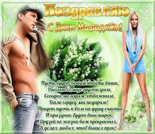 http://www.playcast.ru/view/8258861/41055428b7602bfa239b1d832a4181c6d5619831pl