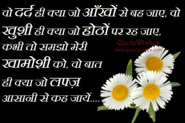 Love Propose Shayari in Hindi with Wallpaper