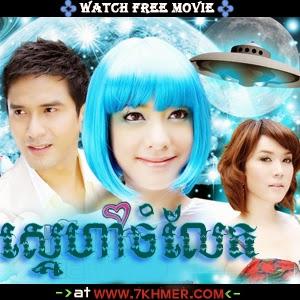 Waan Jai Thaang Dao-[25Ep End]