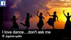 ILove Dance don't Ask me / Facebook