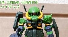 FW GUNDAM CONVERGE ハイザック