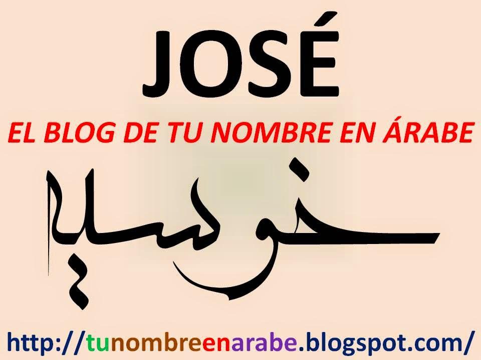 JOSE EN ARABE TATUAJE