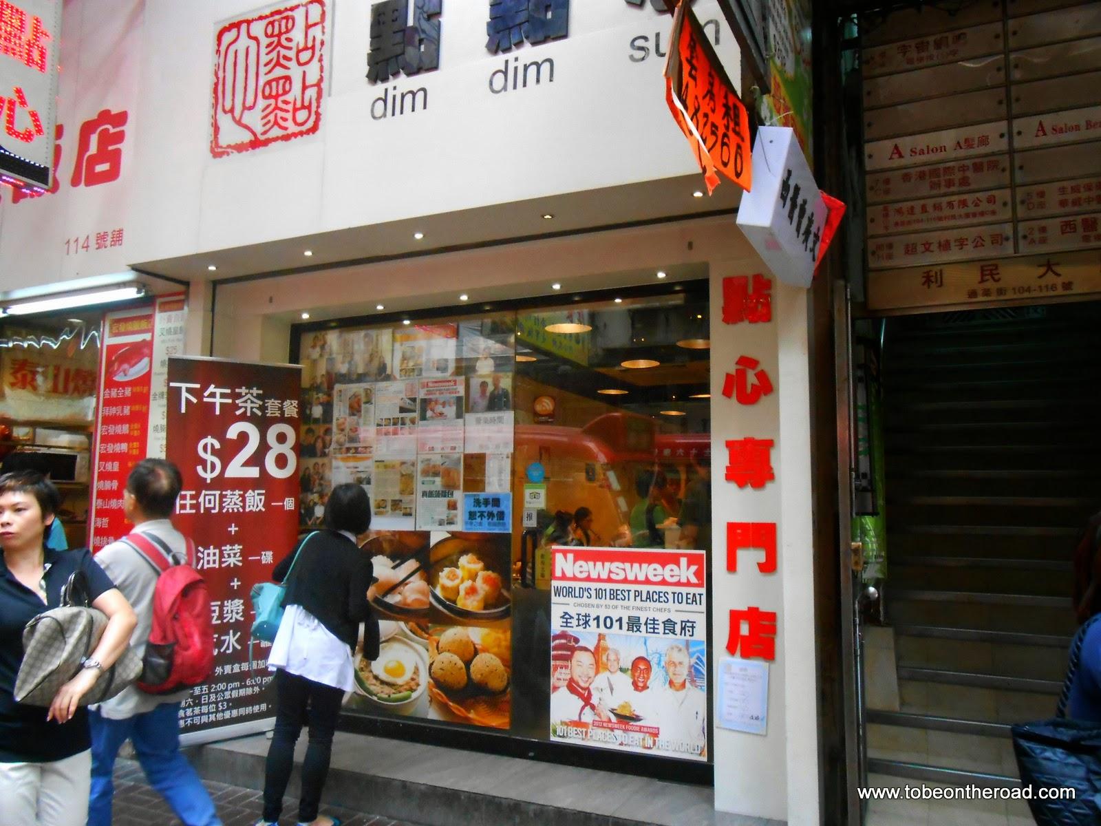 Hongkong, Dim Dim Sum, Newsweek, Best Places,