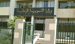 2015 start Tamazight language education in Algeria