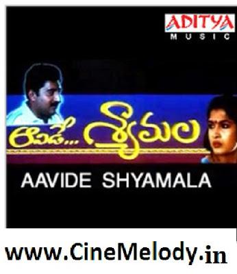 Aavide Shyamala 1999