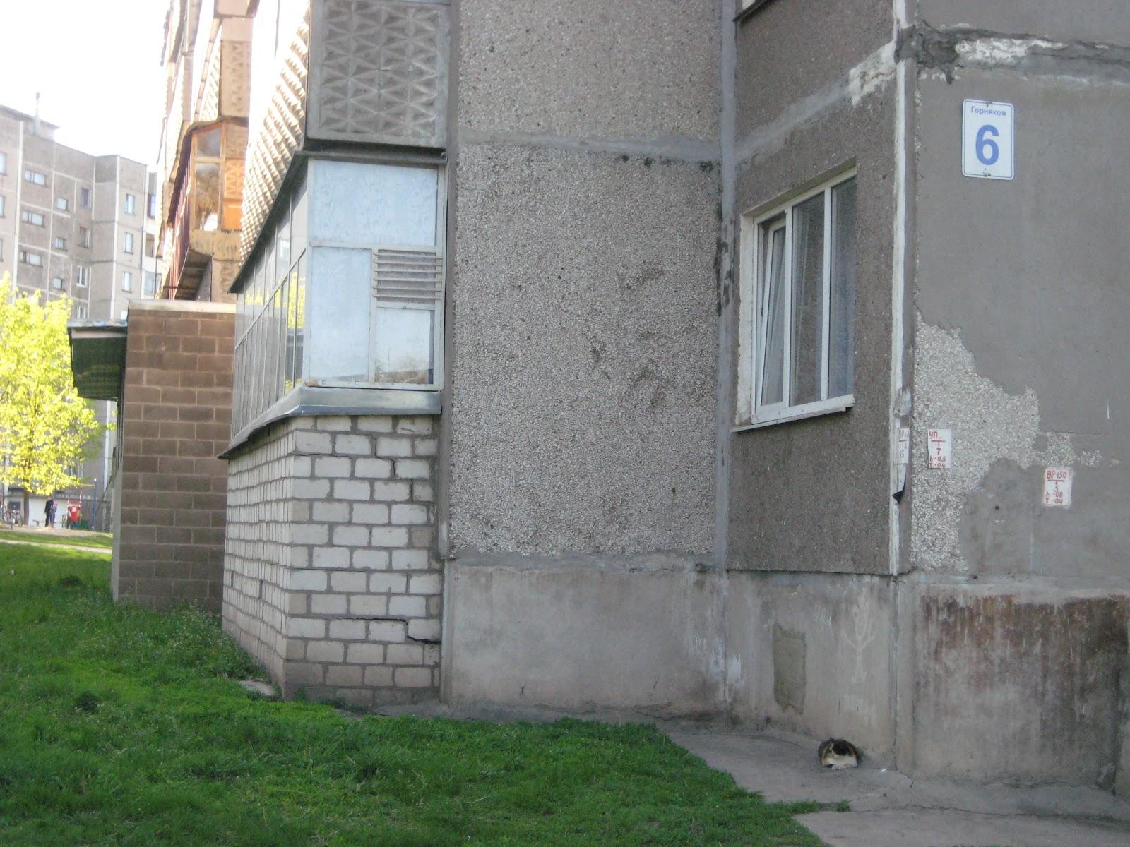 Реформа жкх: мой балкон - моя крепость! (использовать балкон.