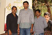Srimanthudu Latest Press Meet Photos-thumbnail-19
