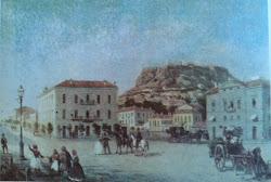ΣΎΝΤΑΓΜΑ 1840