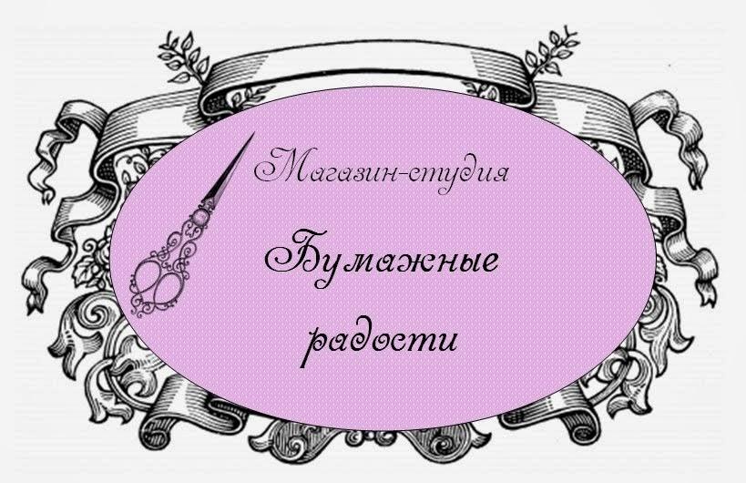 """Спонсор проекта Блиц-марафон """"Готовимся к 8 марта"""""""