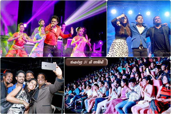 http://www.gossiplankanews.com/2015/03/dushyanth-weeraman-live-in-concert.html