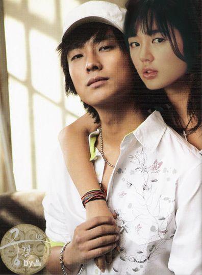 Yoon Eun Hye Dating