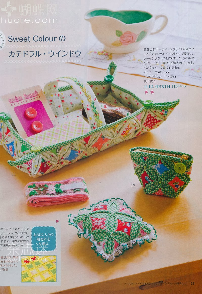 Скатерти, подушки, сумочки пэчворк. Tablecloths, cushions, handbags patchwork