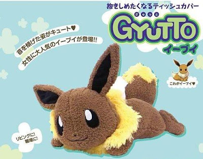 Eevee GYUTTO Tissue Paper Box Case Shouwanote