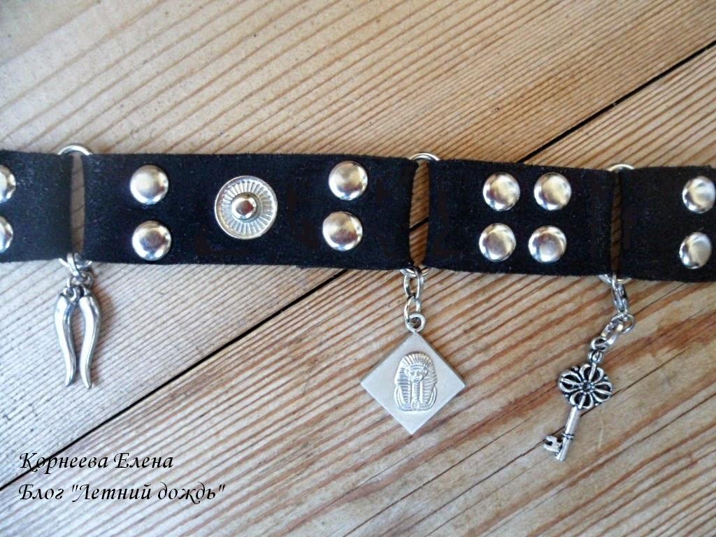 длинный кожаный браслет с подвесками