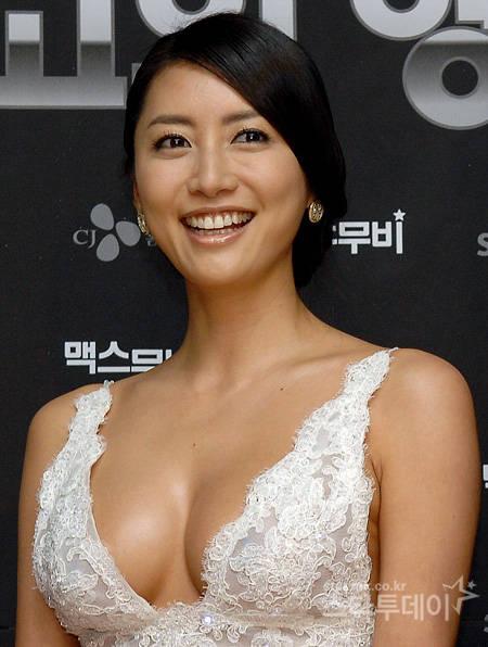 Han Sung Ju Sextape