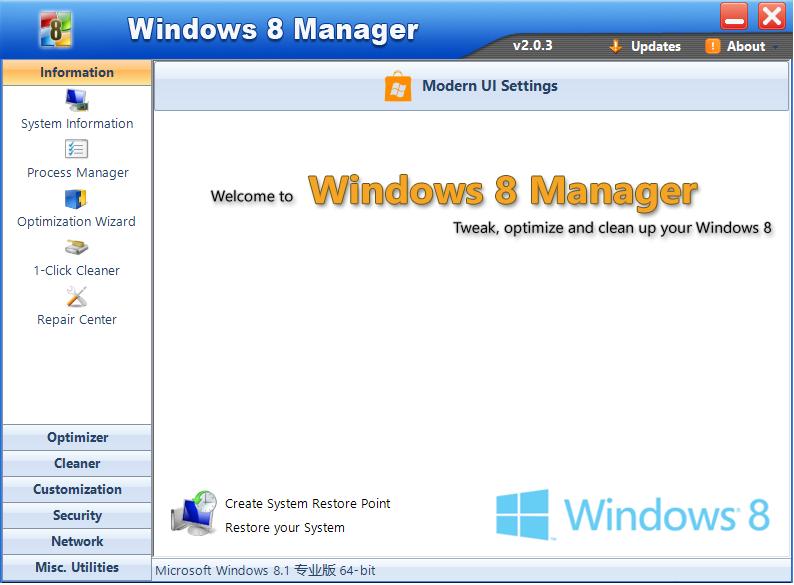 برنامج مجاني لإدارة وصيانة وتحسين أداء جهازك لنظام ويندوز 8 Windows 8 Manager