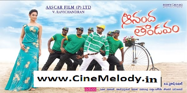 Aanandha Thaandavam Telugu Mp3 Songs Free  Download  2009