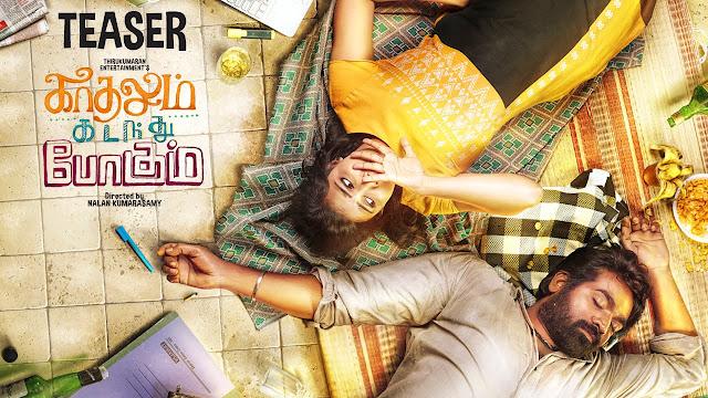 Kadhalum Kadanthu Pogum Tamil Movie Official Teaser | Vijay Sethupathi | Santhosh Narayanan | Nalan Kumarasamy