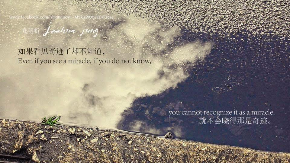 郑明析,摄理,月明洞,地上,马路,蒸气,Joshua Jung, Providence, Wolmyeong Dong, ground, road, steam