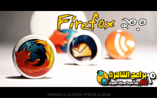 Free Download Firefox 20.0
