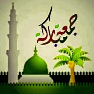 Jumma Mubarak To You