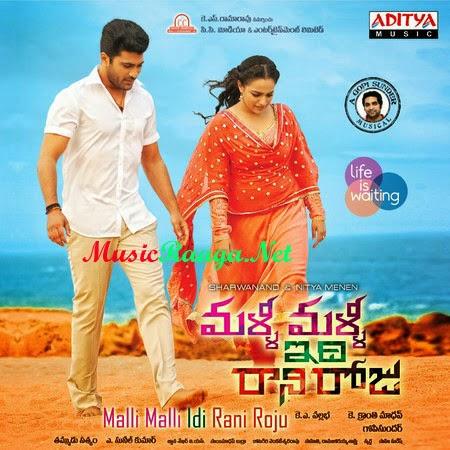 Malli Malli Idi Rani Roju Telugu Mp3 Songs Download