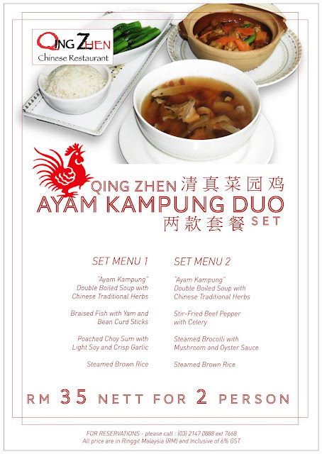 Wholesome and valuable set menu ayam kampung duo in qing zhen the double boiling method used to make the herbal chicken soup usually means slow cooking forumfinder Image collections