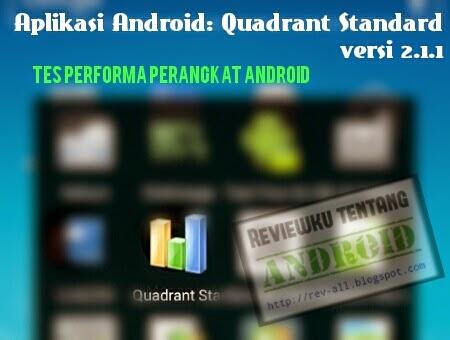 Ikon aplikasi QADRANT BENCHMARK Standar versi 2.1.1 - Aplikasi untuk tes performa perangkat Android (rev-all.blogspot.com