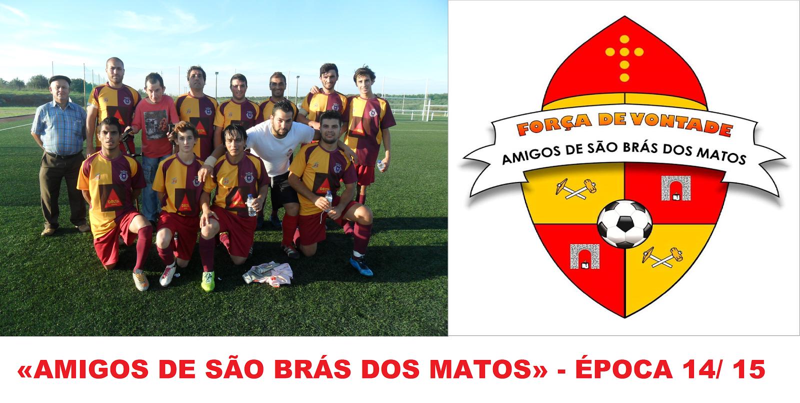 Sorteio de Rifas para apoiar a equipa de futebol dos «Amigos de São Brás dos Matos» na época despor