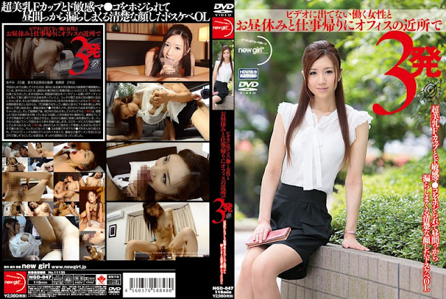 [FHD][NGD 047] Dirty OL Who Look Neat Spree Leak From Tsu Daytime Been Held Between%|Rape|Full Uncensored|Censored|Scandal Sex|Incenst|Fetfish|Interacial|Back Men|JavPlus.US