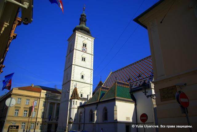 Церковь Св.Марка. Вид сзади
